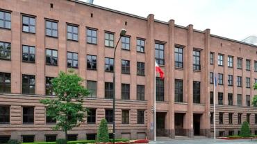 MSZ – Ministerstwo Spraw Zagubionych